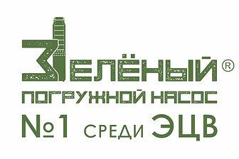 Лого тм ЗПН для сайта.jpg