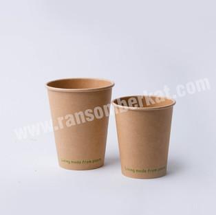 Gelas Kertas Coklat Paper Cup Kraft