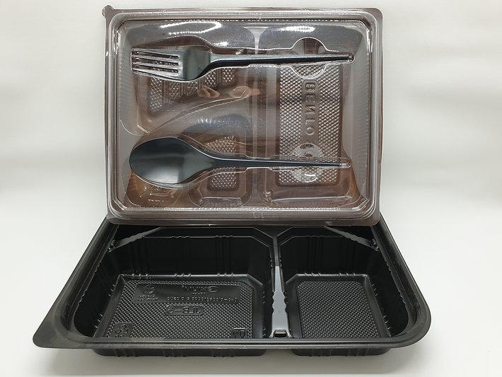 Mika Tray Bento Box.jpg
