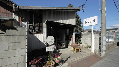  byrd  栃木県足利市の美容室
