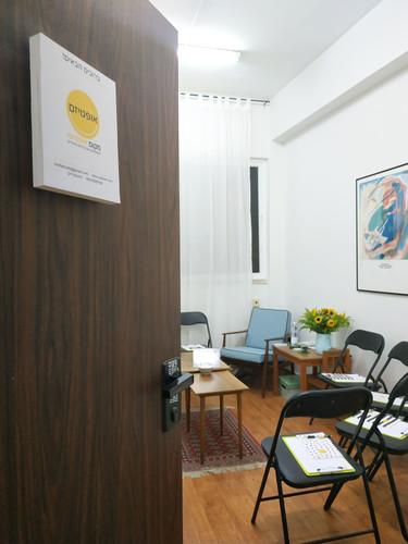חדר ייעוץ פרטני