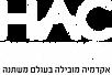 Hadassah logo - מפורק לשכבות copy.png1.p