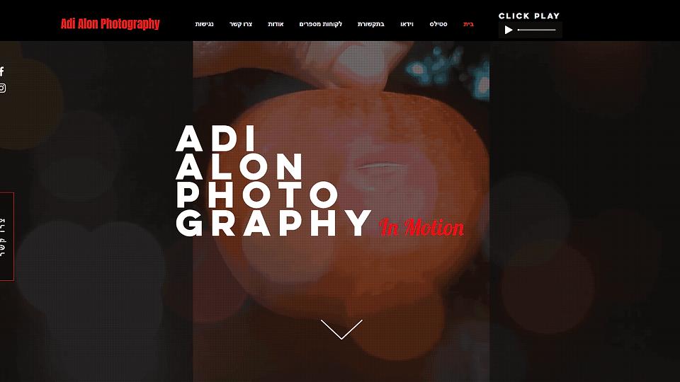Adi Alon Photography
