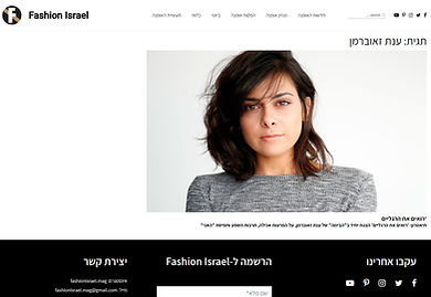 fashion-israel_edited.jpg