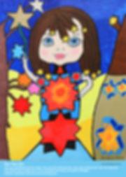 Star Pipe.jpg