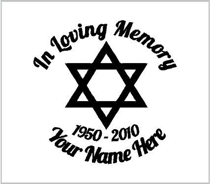Star of David Jewish Star Memorial Decal Window Sticker