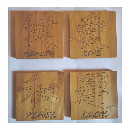 Coasters Set of 4: Kanji Peace Love Luck Health