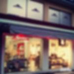 Parousiasi Serres store.Παρουσίαση Σέρρες κατάστημα