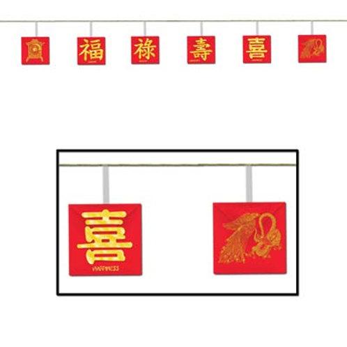 Chinese Asian Streamer 6'