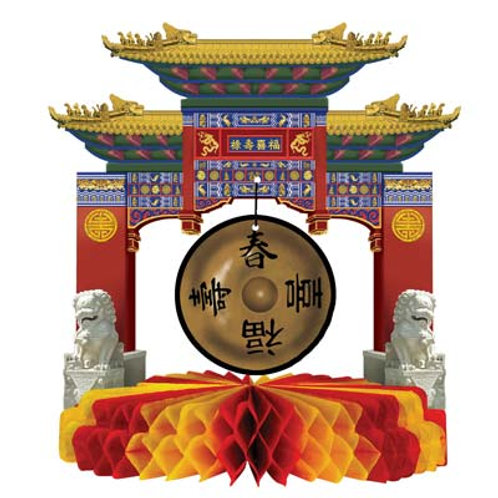 Chinese New Year Gong Centerpiece