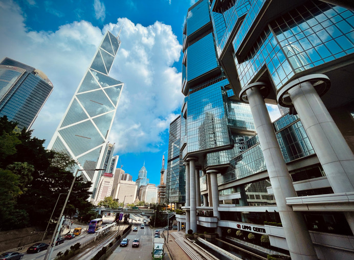 View of Admiralty, Hong Kong