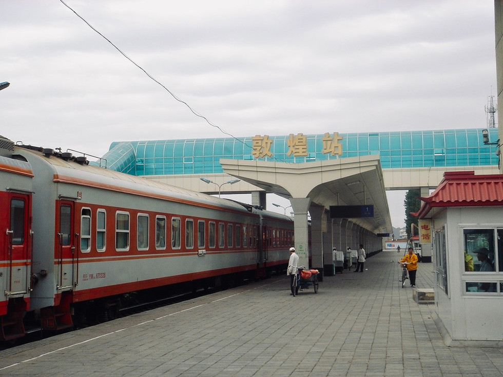 Dunhuang Train Station in 2005