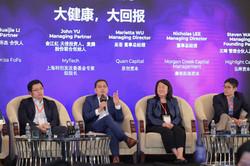 Shanghai Summit 2019  - 6
