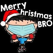 Merry Christmas Bro.png