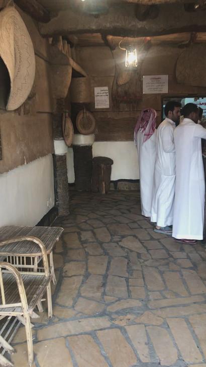 Lunch in Riyadh