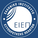 logo_hellenic_institute_of_customer_serv