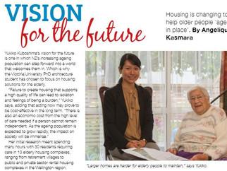Yukiko Kuboshima's Vision for the Future in Family Care NZ magazine