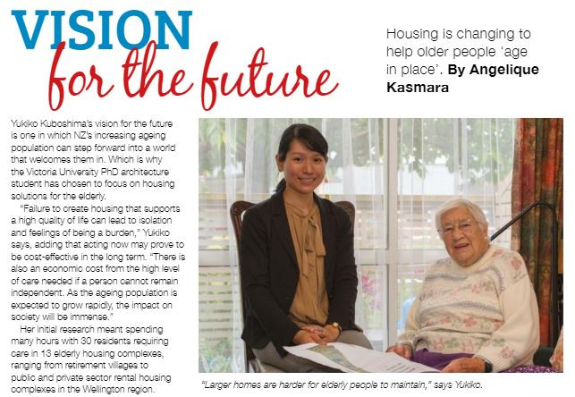 Yukiko Kuboshima's Vision for the Future in Family Care NZ magazine