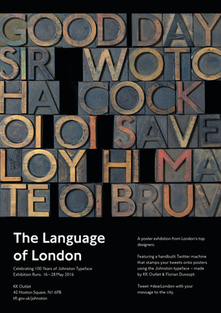 The Language of London Exhibition Poster by KK Outlet