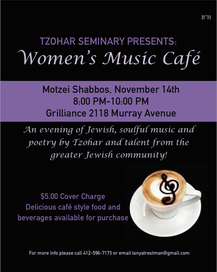 Women's Music Cafe