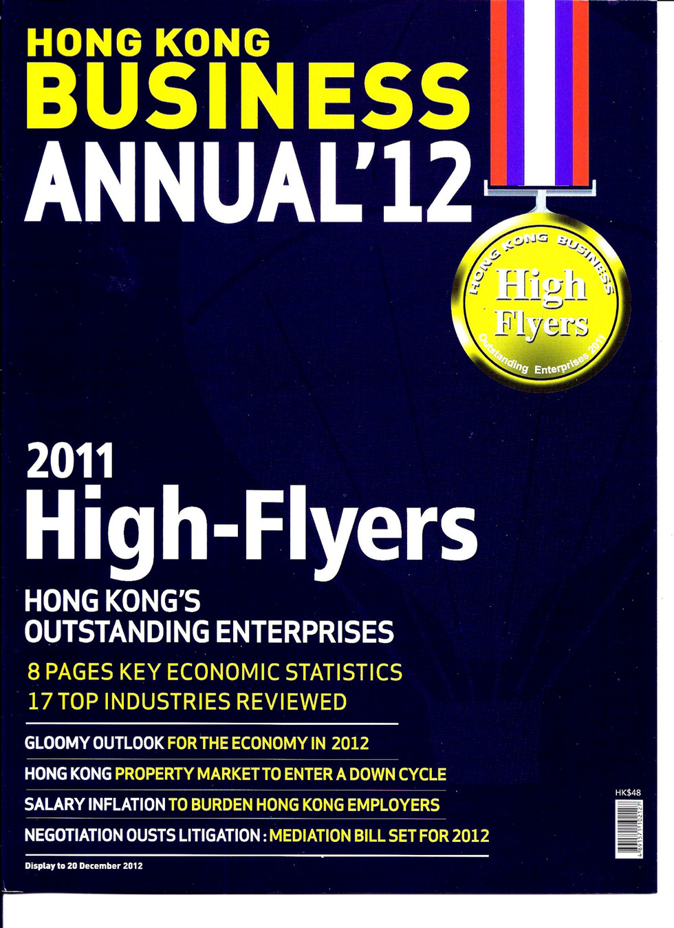 HK Business High Flyers Award!
