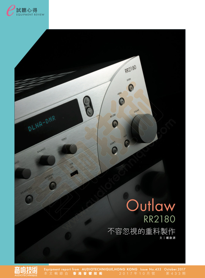 Outlaw RR2180 Review on Audiotechniques HK