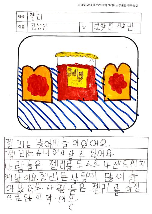 김상인.png
