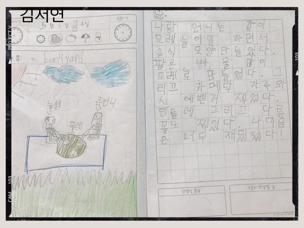 김서연.JPG