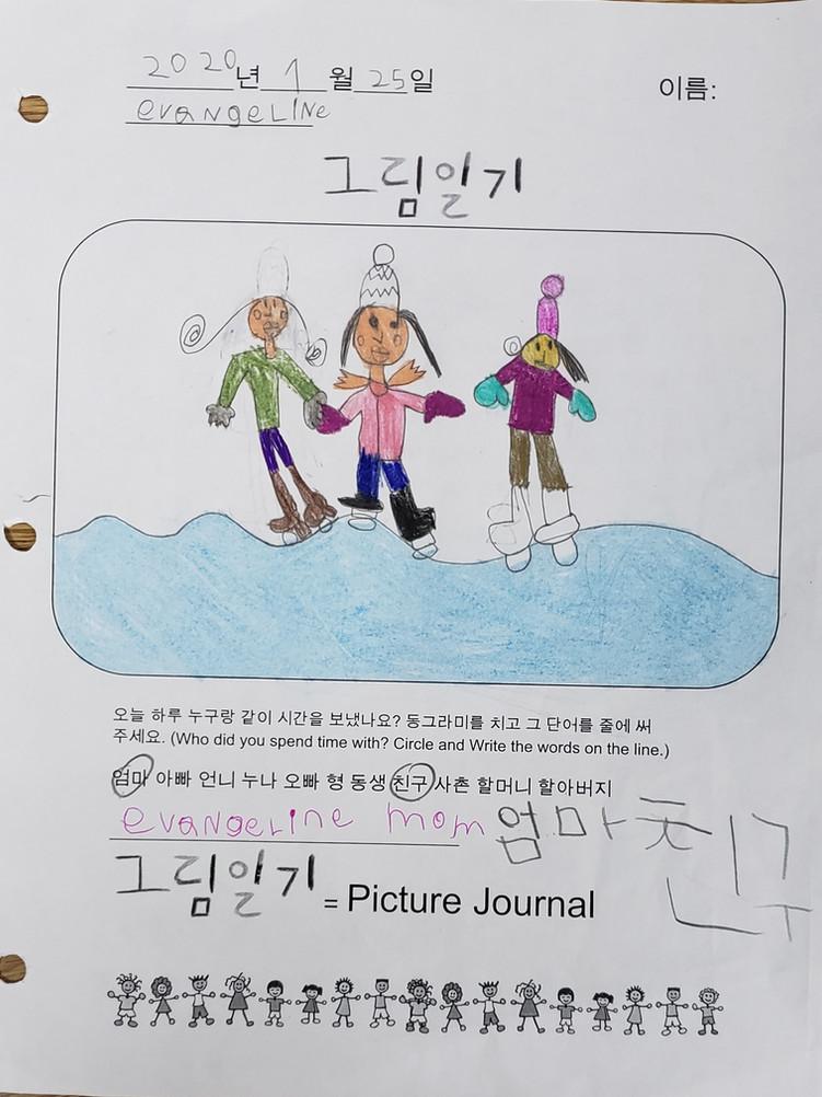 김하늘.jpg