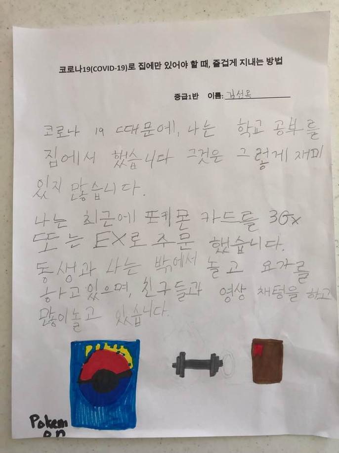 김선옥.jpg
