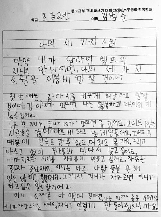초급1 김범준.png