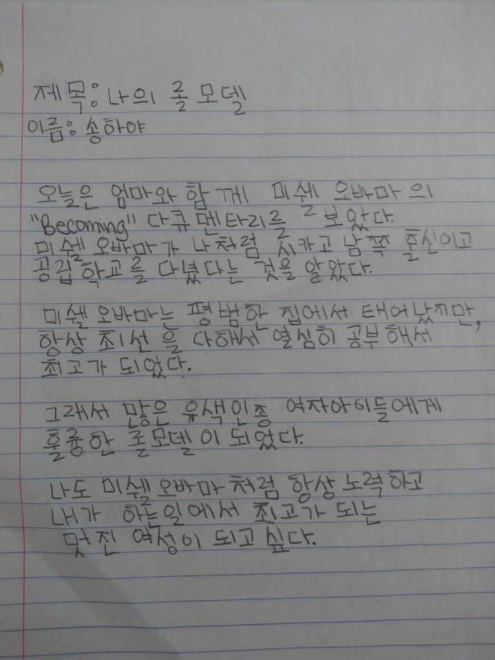 중급2_송하야.jpg
