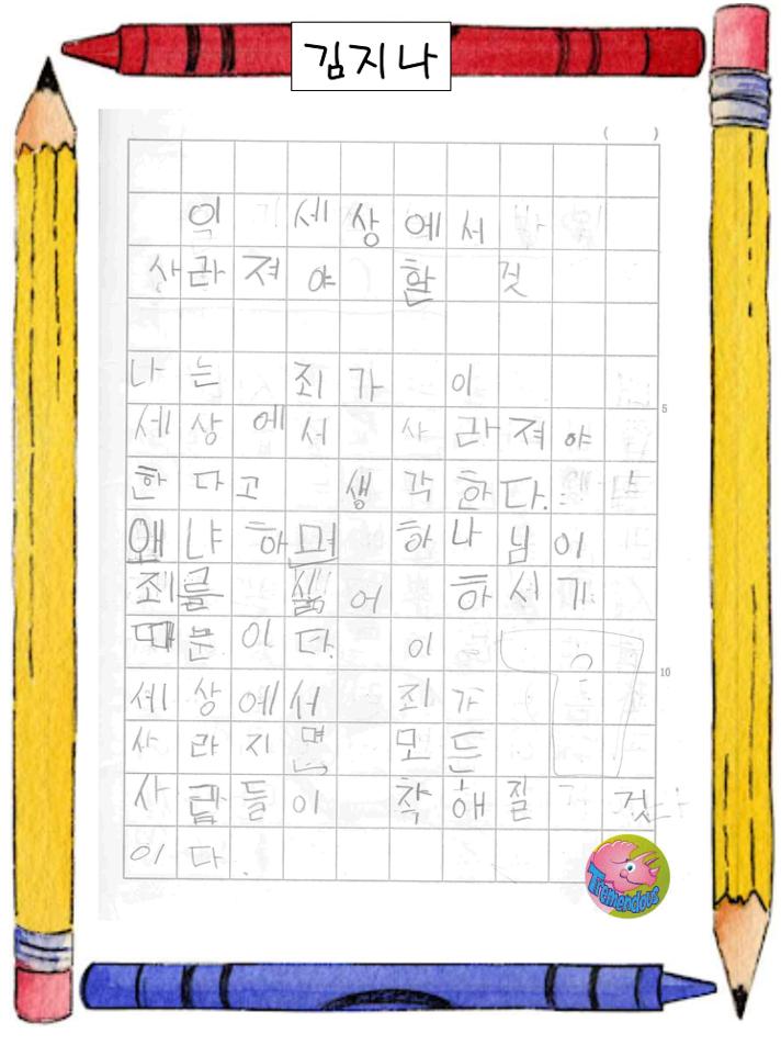 김지나.png