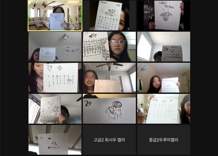Copy of 캘리 봄학기 1주.png
