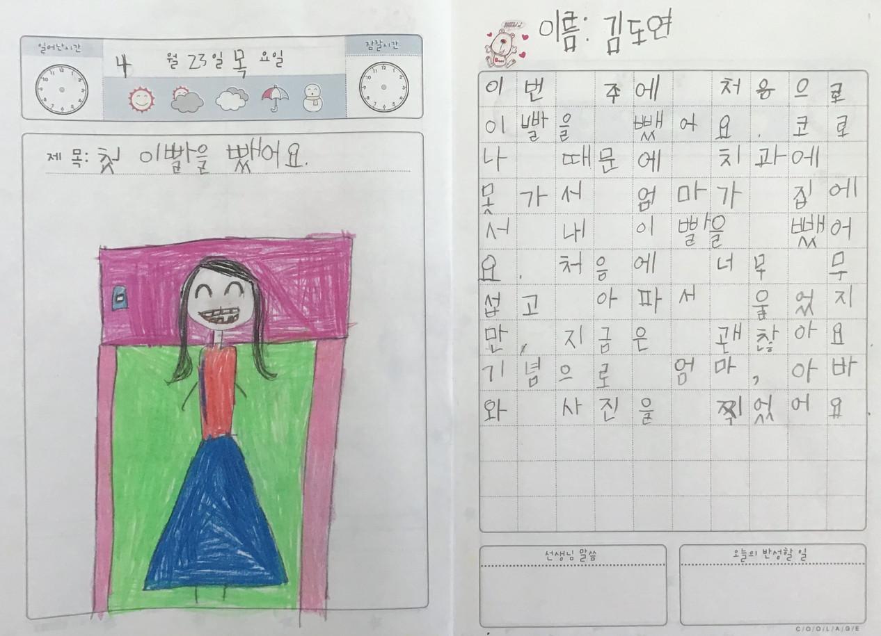 김도연.JPG