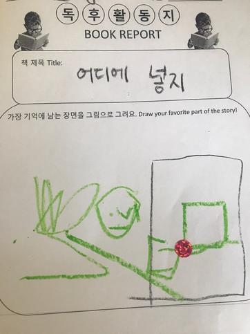 김이안.JPG
