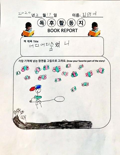 김언이작품.jpg