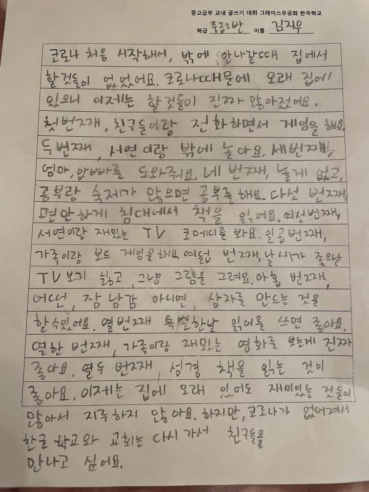 중급2_김지우.jpg