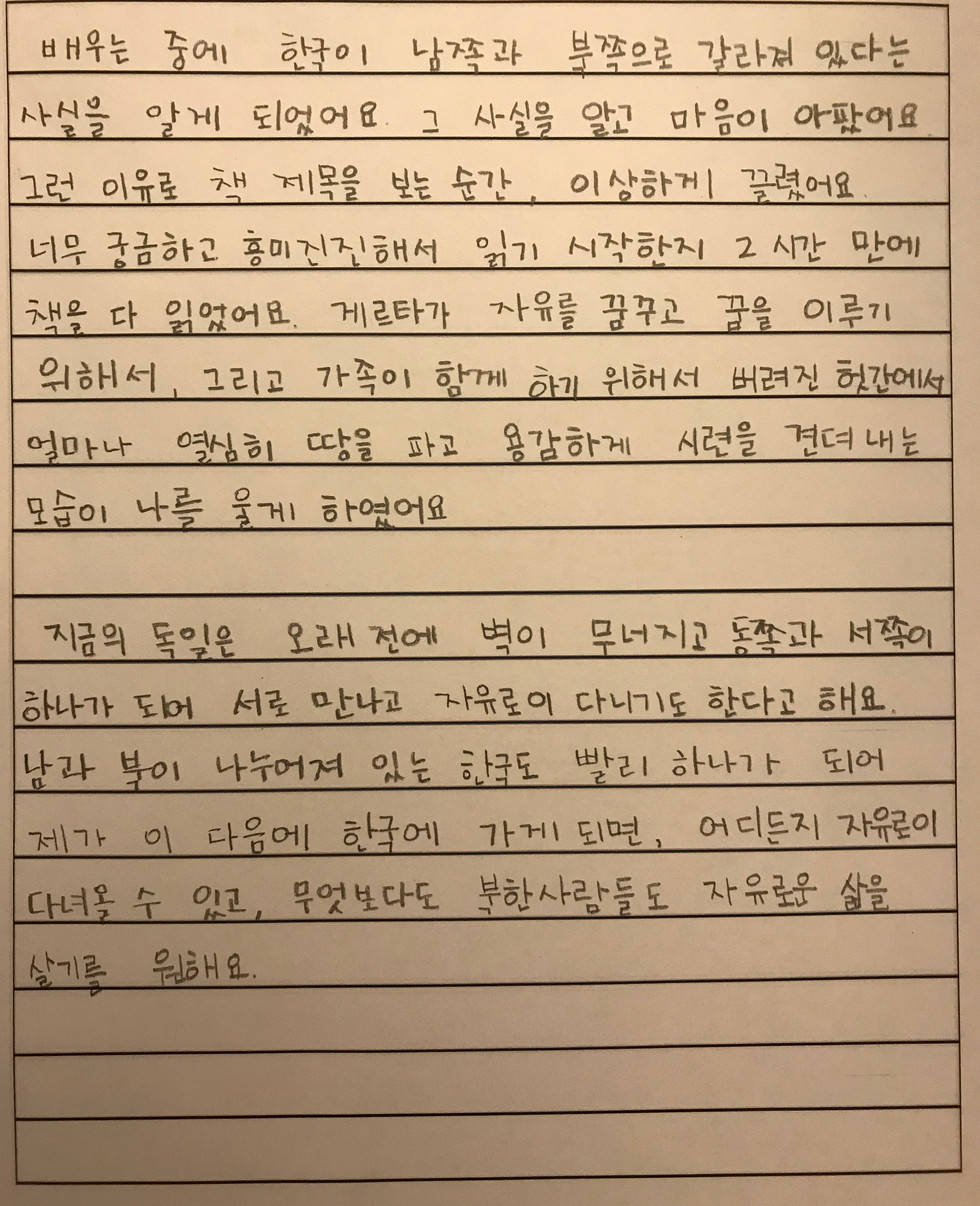 고급1노수아_글쓰기대회원고pg.4.jpg