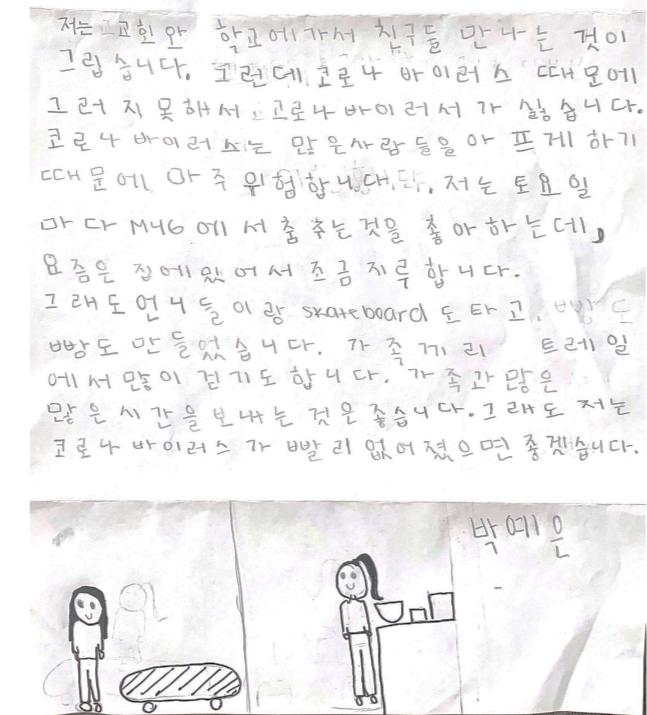 박예은.png