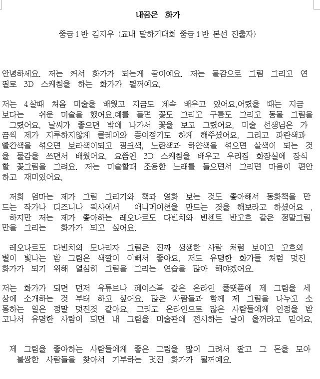 김지우.png