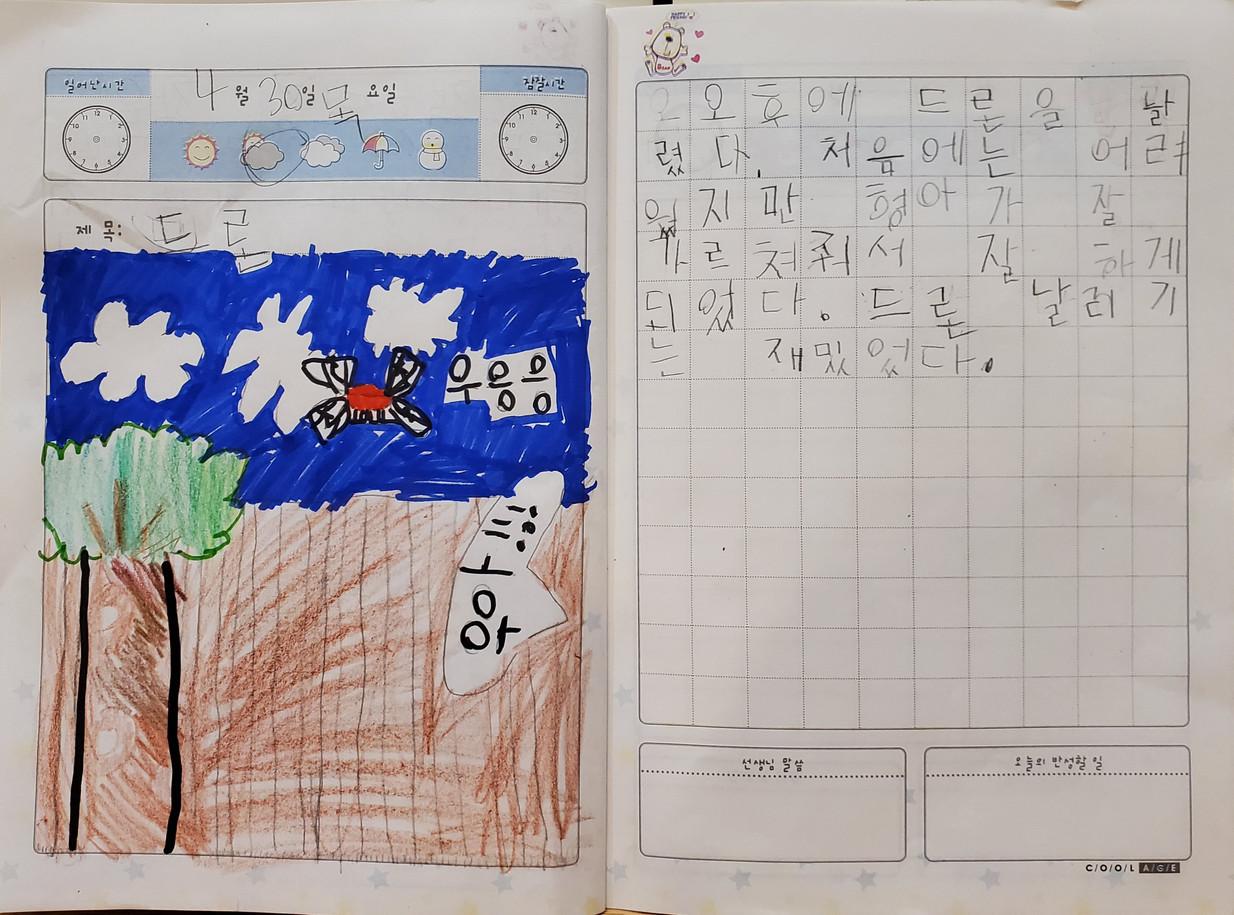 기초 2-1반 박 현수.jpg