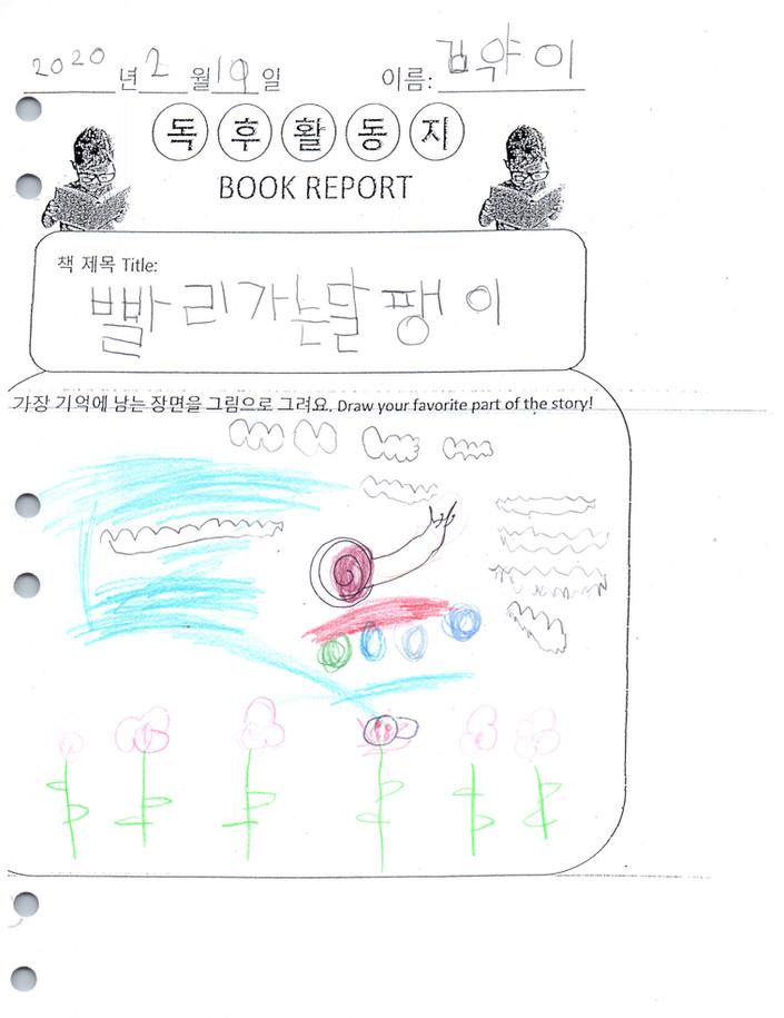 김약이.jpg