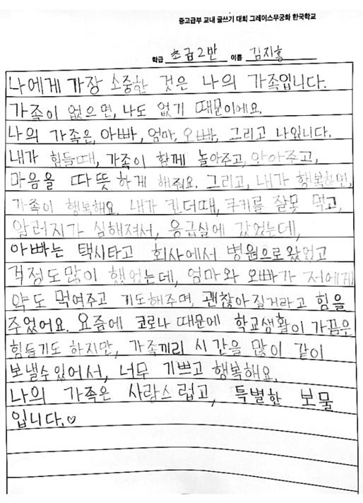초급2반 김지홍.png