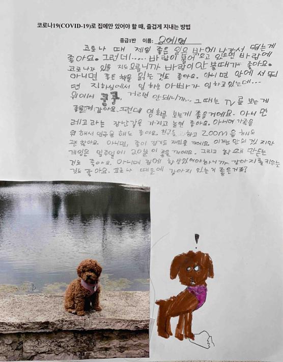 윤예영.png