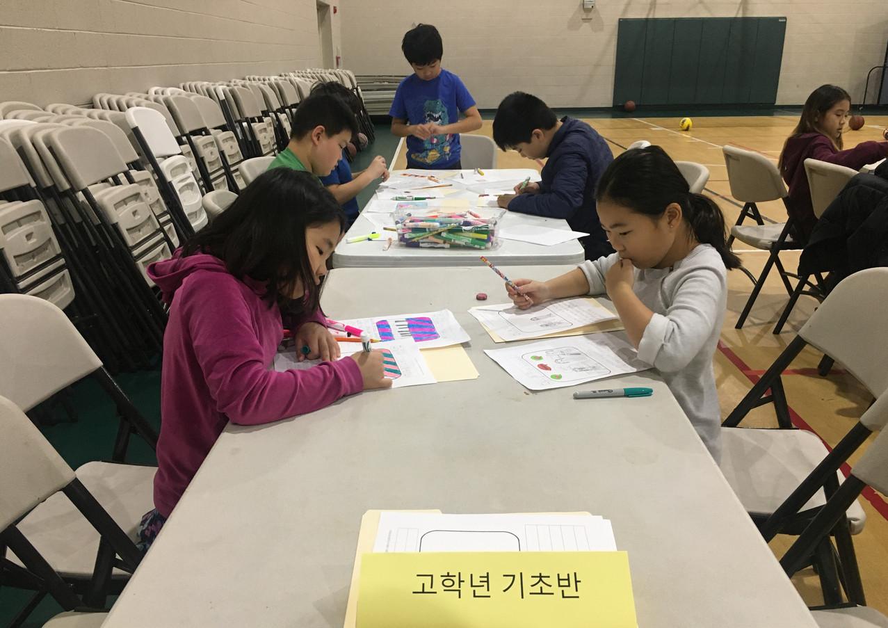 고학년 기초반 글쓰기 대회1.JPG