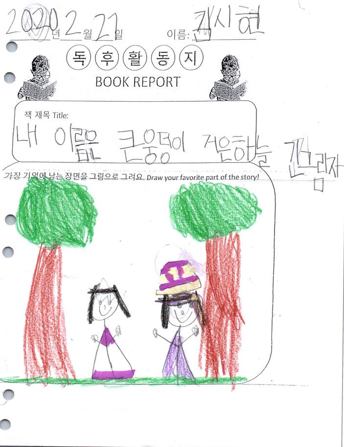 김시현.jpg