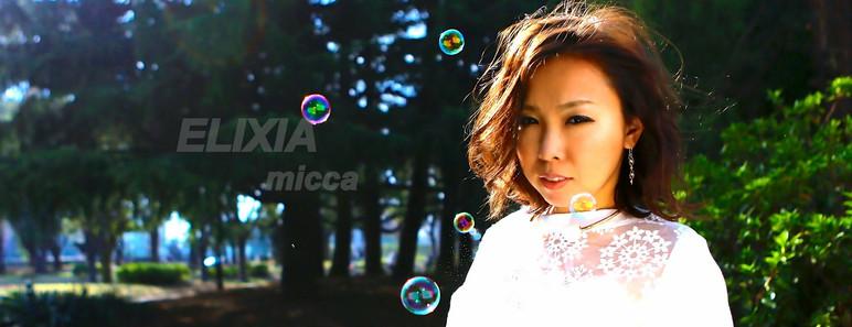 ELIXIA is a Japanese House music Unit an