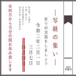 shakyooyasumi.jpg