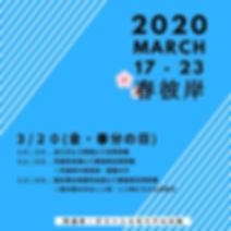 2020 (1).jpg
